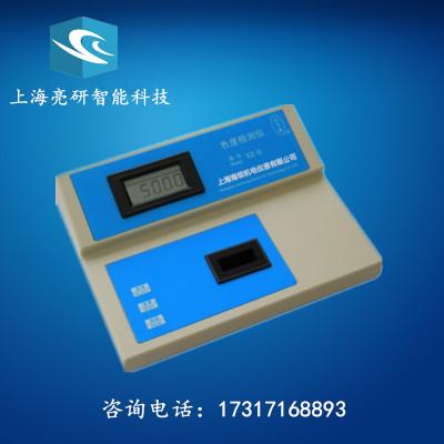 XZ-S清水色度仪台式水质色度检测仪水专家水厂生活工业用水色度计