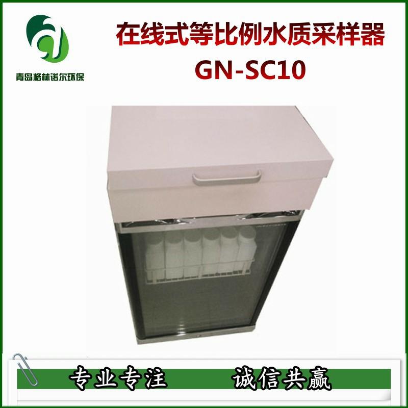 各级环境监测站用在线等比例水质自动采样器 源头厂家水质采样器