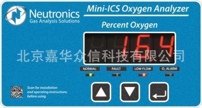 Mini-ICS氧气浓度控制系统