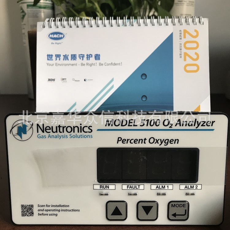 MODEL 5100 氧化锆氧气分析仪0-100%恩特龙5100B-N1