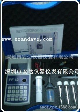 PF-12 plus多功能水质分析仪COD/氨氮/总磷