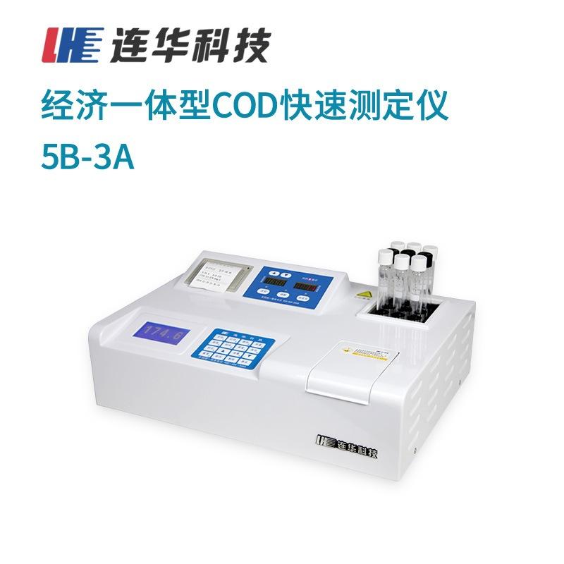 连华科技消解比色一体COD测定仪水质分析仪cod检测仪