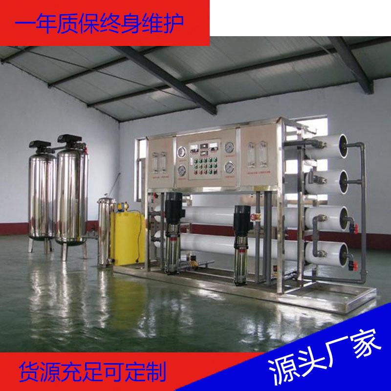 大型全自动桶装水生产设备 工业纯水机设备 净水设备生产厂家