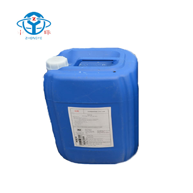 厂家供应 ZY-223反渗透清洗剂 酸性RO膜清洗剂 浓缩型电厂阻垢剂