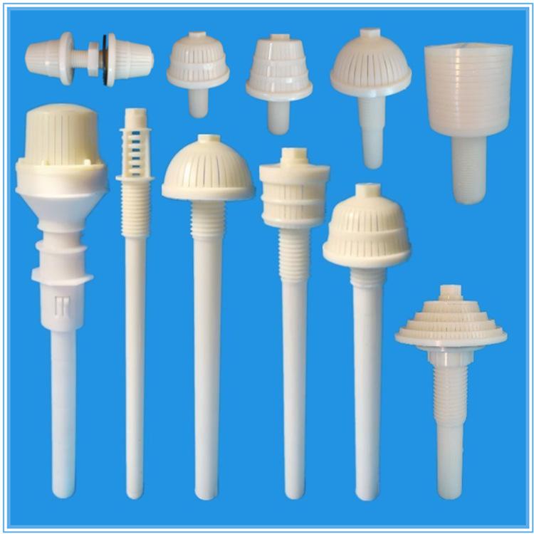 ABS工程塑料短柄长柄滤头滤帽 污水处理过滤器用伞形塔型排水帽