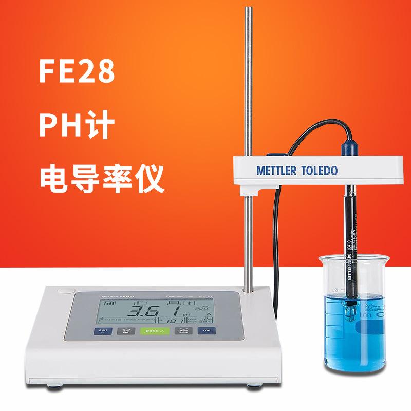 实验室台式PH计替代FE20K梅特勒FE28台式pH计酸度计含LE438电极