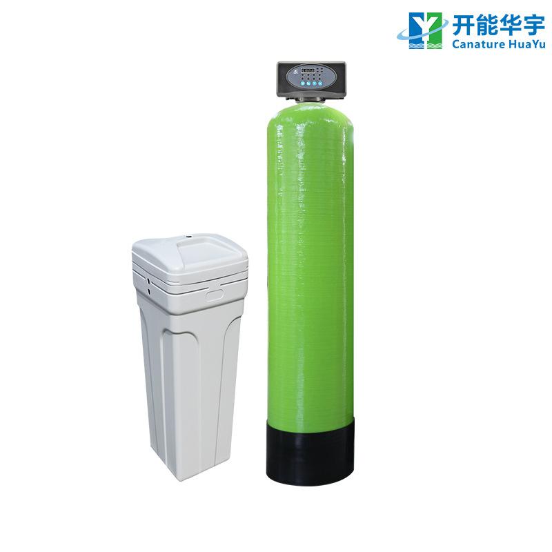 厂家直供玻璃钢软水器7T/H 锅炉软化水设备全自动玻璃钢软水罐