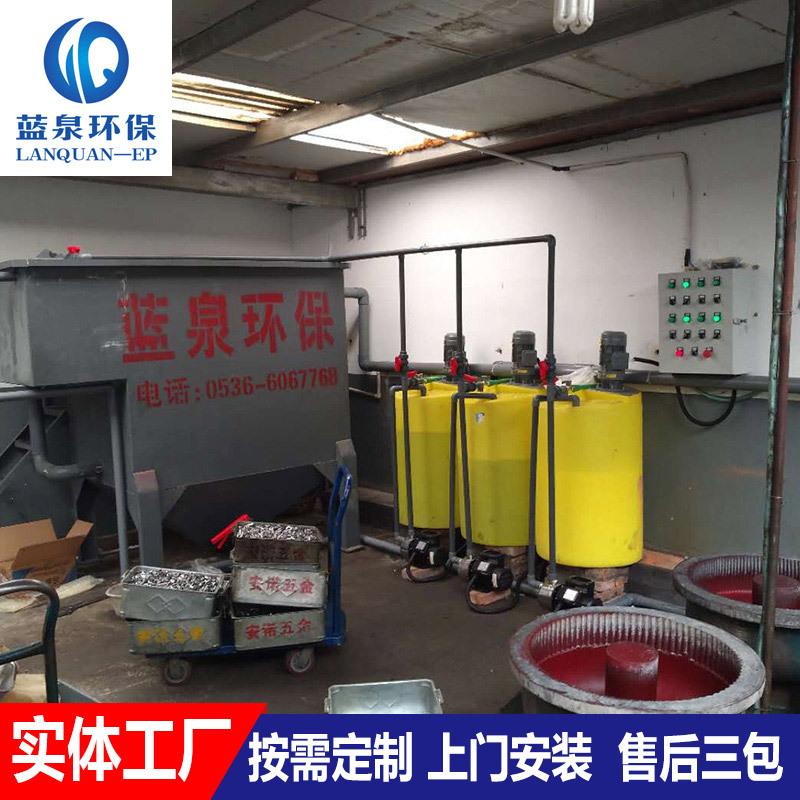 提供 不锈钢电解抛光废水处理设备 工业废水处理成套设备