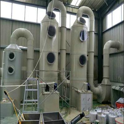 环保科技催化燃烧废气处理设备 工业废气处理设备pp喷淋塔 活性炭