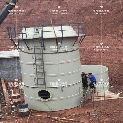 工业废气处理阻燃PP喷淋塔环保除尘脱硫洗涤塔酸雾除臭水淋净化塔