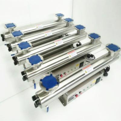紫外线消毒器水处理设备管道式过流式杀菌消毒器污水井水自来水