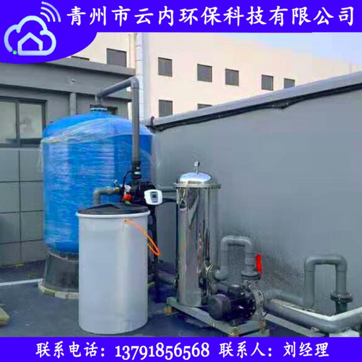 软化水设备厂家供应 0.5-10吨全自动软化水设备净化水设备
