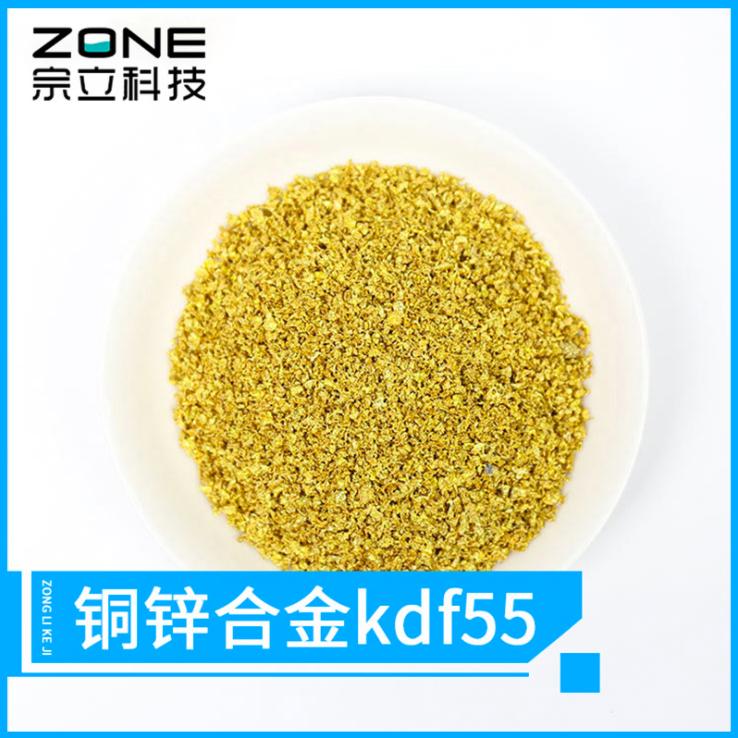 KDF55滤料 铜锌合金滤料 净水滤料 kdf55滤料KDF铜锌合金kdf滤料