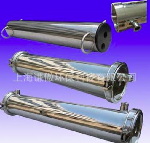 水处理设备304不锈钢膜壳4040 4080一芯两芯反渗透设备过滤膜壳