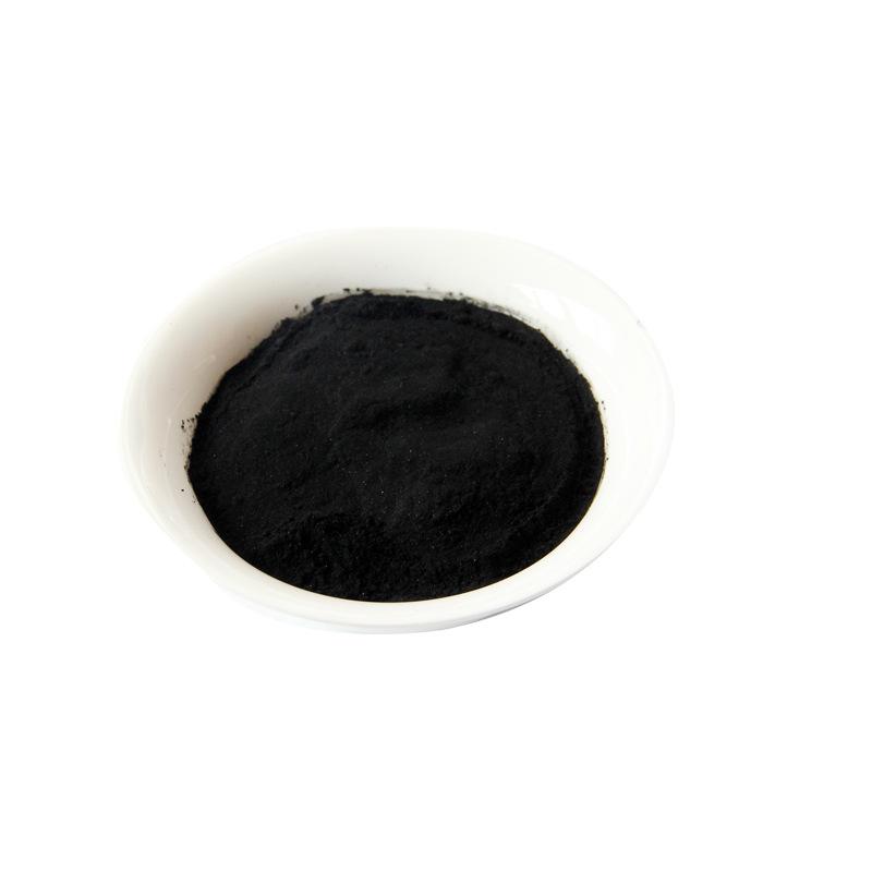 厂家直销 脱色活性炭 水处理活性炭 水处理 环保治理 回收