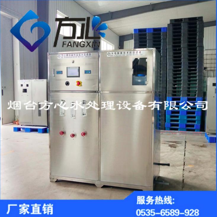 工业用富氢水设备 富氢水机 水素水设备 小分子水设备 弱碱水设备