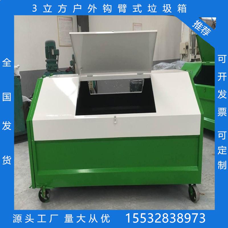 北京桶环卫垃圾桶户外分类果皮箱不锈钢垃圾桶厂家批发