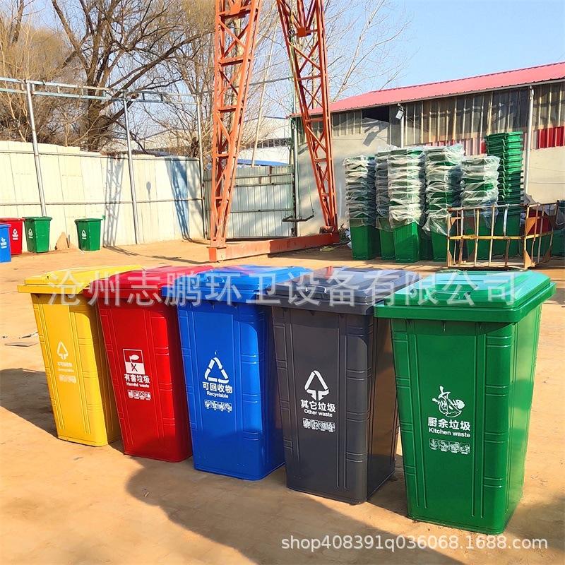 240L铁质垃圾桶户外挂车垃圾桶240升分类垃圾桶厂家批发