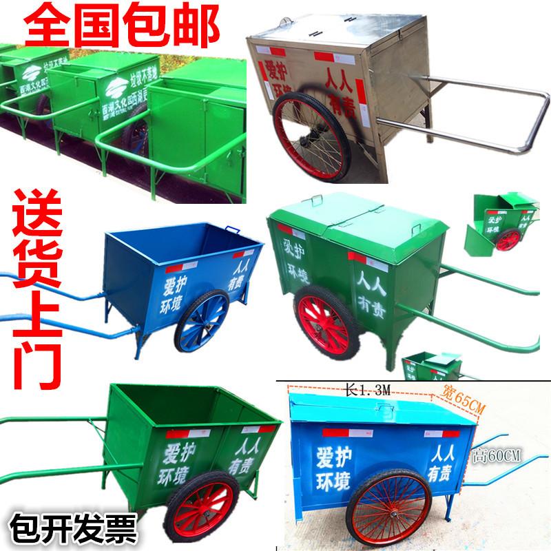 环卫手推移动小区物业街道户外保洁清洁垃圾清扫不锈钢垃圾车桶箱