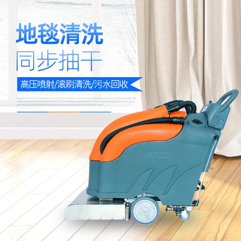 地毯清洗机 三合一地毯抽洗机 地毯清洗吸干机 地毯清洗机