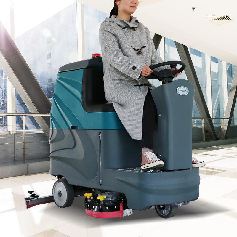 大型驾驶式双刷洗地机工厂工业车间商用超市酒店用全自动洗拖地机
