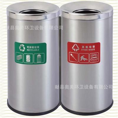 厂家供应不锈钢垃圾桶环卫景区分类垃圾箱户外双桶大号果皮箱