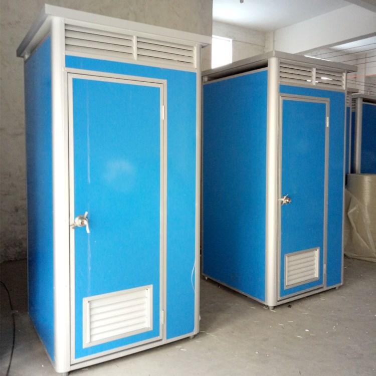 【厂家低价直销零售】移动厕所卫生间环保厕所洗手间流动厕所彩钢