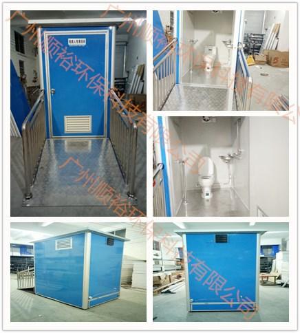 残疾人移动厕所 残障人士专用洗手间卫生间 无障碍厕所定制厂家