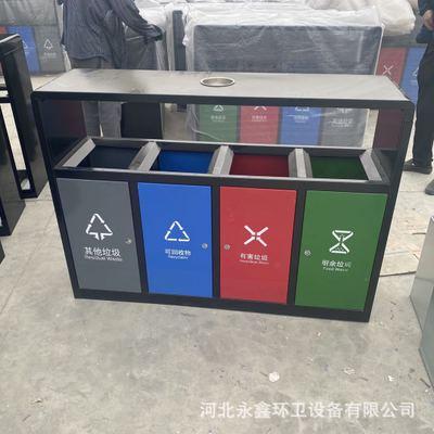 户外不锈钢垃圾桶 公园小区二分类垃圾箱 室外环卫果皮箱