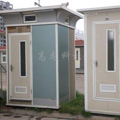 工地移动厕所简易移动厕所玻璃钢简易卫生间 工地公厕 欢迎咨询