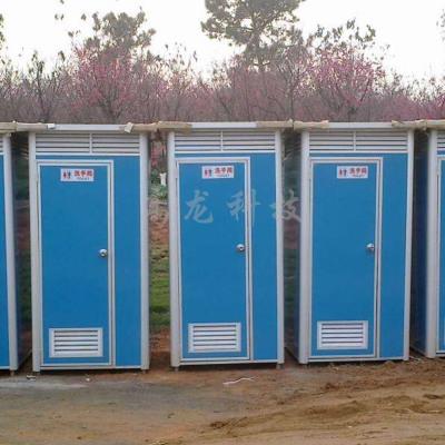工地移动厕所简易移动厕所玻璃钢双人位移动厕所 移动洗手间