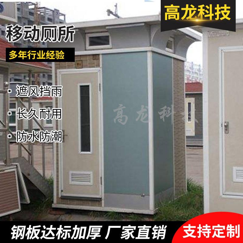 户外便携简易移动公厕 生态移动公厕 流动工地移动公测卫生间