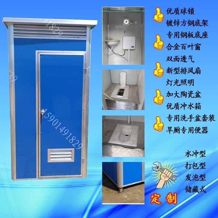 北京现货移动厕所工地简易厕所彩钢淋浴间单人厕所北京厂家彩钢厕