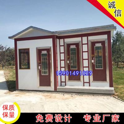 天津 唐山 移动厕所 生态环保卫生间农村打包卫生间水冲旱厕简易
