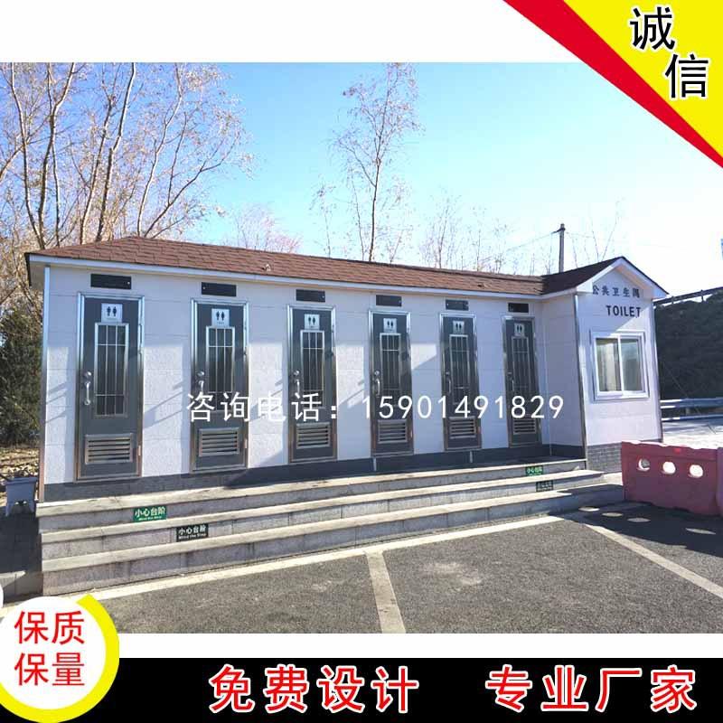 北京移动厕所 移动环保卫生间 旅游生态卫生间景区大型公共卫生间