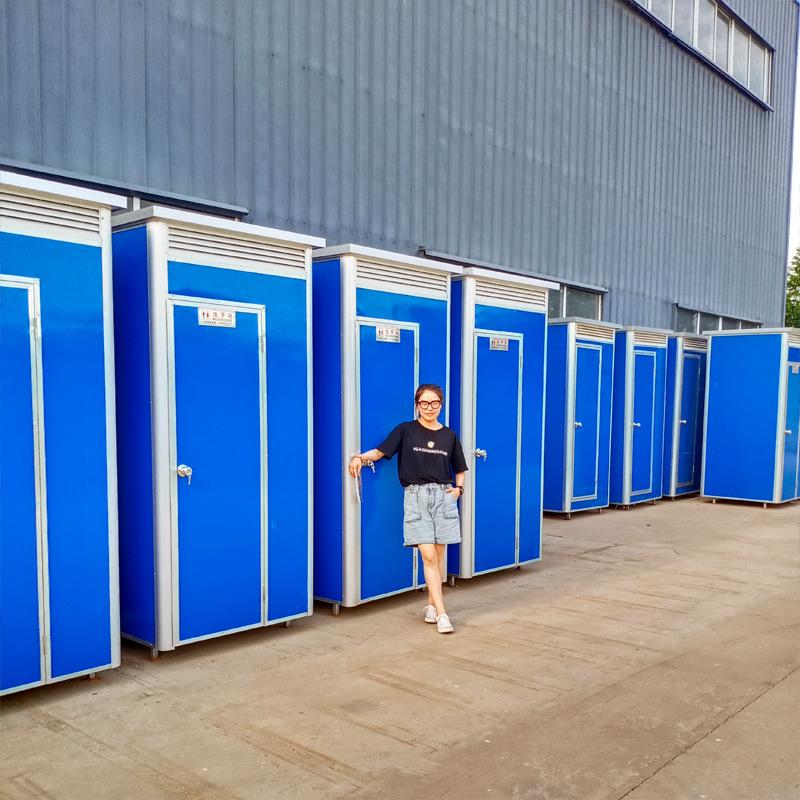 移动厕所环保厕所简易厕所移动淋浴房工地简易厕所移动厕所价格