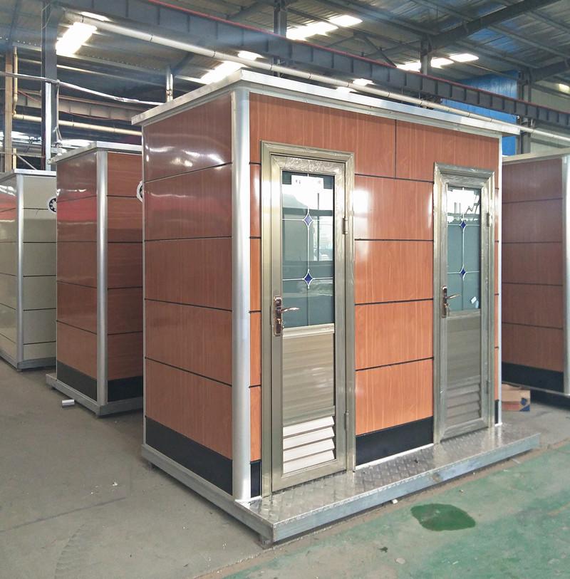 环保移动厕所新农村厕所移动公厕移动厕所价格移动厕所厂家
