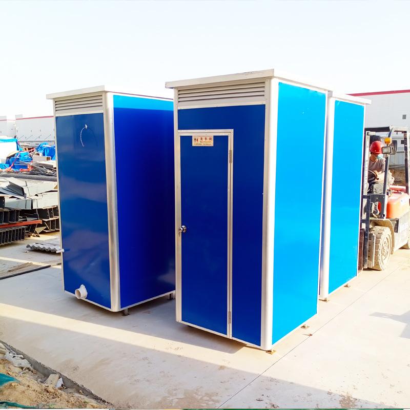 工地简易厕所 移动厕所 移动公厕 新农村厕所 简易公厕
