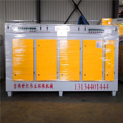 uv光解光氧废气催化处理器 光氧催化净化器 废气处理环保设备