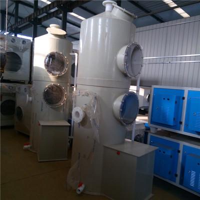 立式pp喷淋塔净化器 不锈钢喷淋塔废气处理器 酸碱废气净化塔