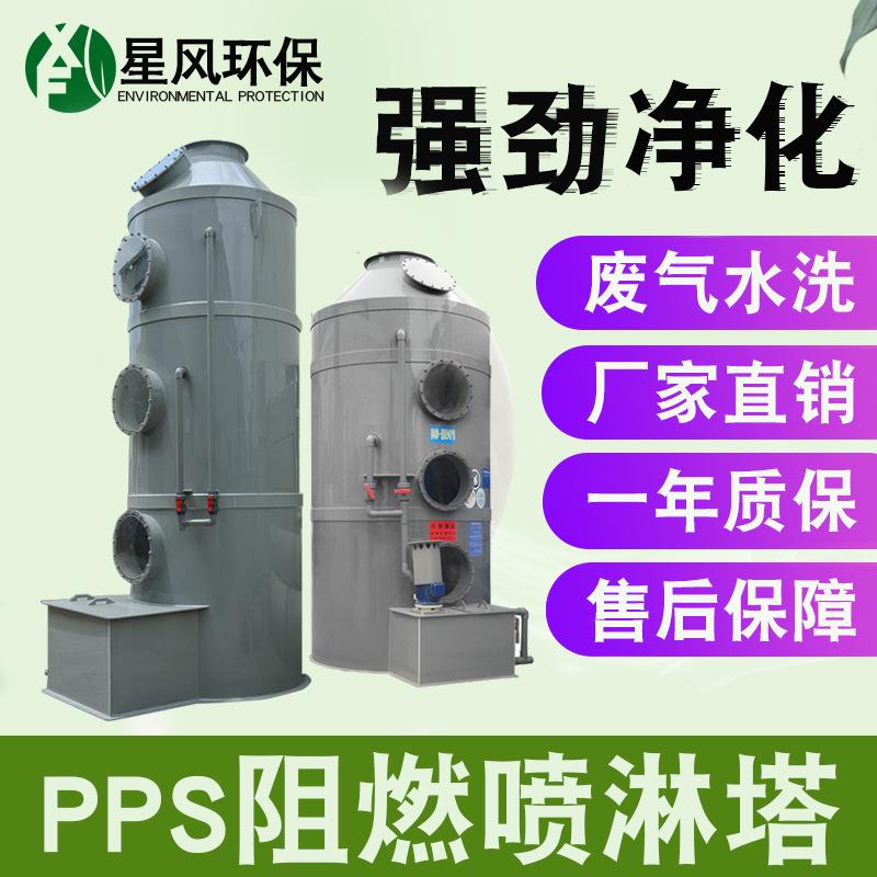 厂家直销玻璃钢脱硫塔 洗涤塔 净化塔 旋流塔环保设备 可定制
