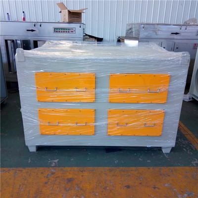 pp活性炭吸附箱过滤器 活性炭环保箱 活性炭净化箱