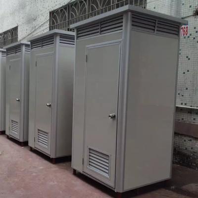 农村洗手间 农村厕所改革 新农村移动厕所 新农村卫生间 厂家批发