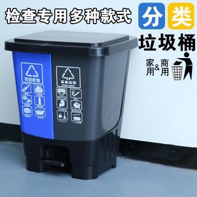 厂家直销户外干湿分类桶30升脚踏式双桶垃圾分类垃圾桶可回收环保