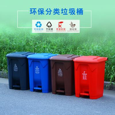 上海干湿垃圾分类垃圾桶脚踏大号商用户外脚踩带盖可回收有害棕色