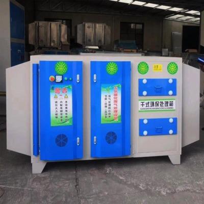 厂家直销废气处理设备光氧废气净化器空气净化光氧活性炭一体机