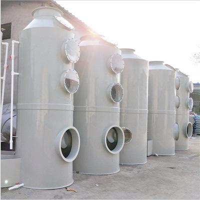 安庆厂家直销 喷淋塔废气设备耐酸碱环保pp喷淋塔 废气除尘洗涤塔