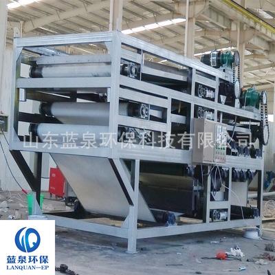 带式压滤机 带式压榨压滤机 高压式重型带式压滤机