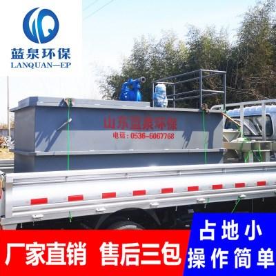 印刷油墨废水处理设备 一体化废水处理设备 高效沉淀池 沉淀设备