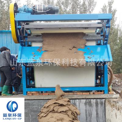 专业生产带式压滤机 污泥浓缩脱水一体机 压滤机实力生产厂家